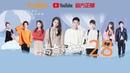 【ENG SUB 】Когда мы были молоды When We Were Young EP 28(主演:張雪迎、曾舜晞、王博文、趙珞然、呂