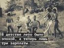 Павел Кондратьев фото #1