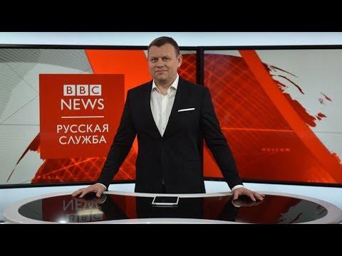 ТВ-новости: полный выпуск от 14 сентября » Freewka.com - Смотреть онлайн в хорощем качестве