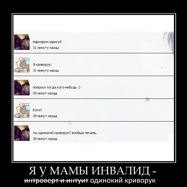 http://cs323318.vk.me/v323318867/51fb/ksrS7oblGUk.jpg