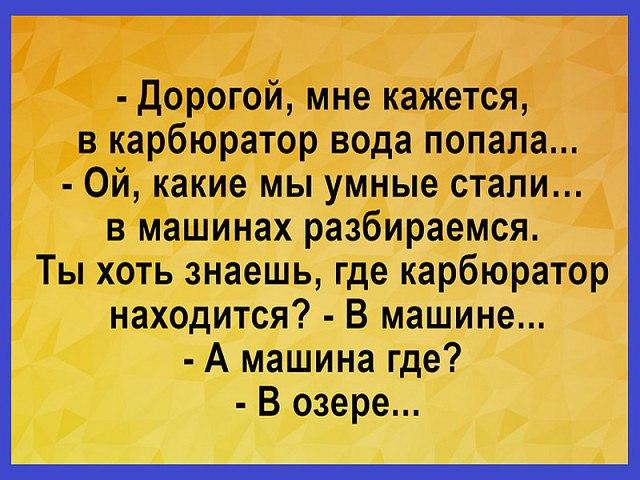 https://pp.userapi.com/c543103/v543103722/22f11/K31BKxQ_vEQ.jpg