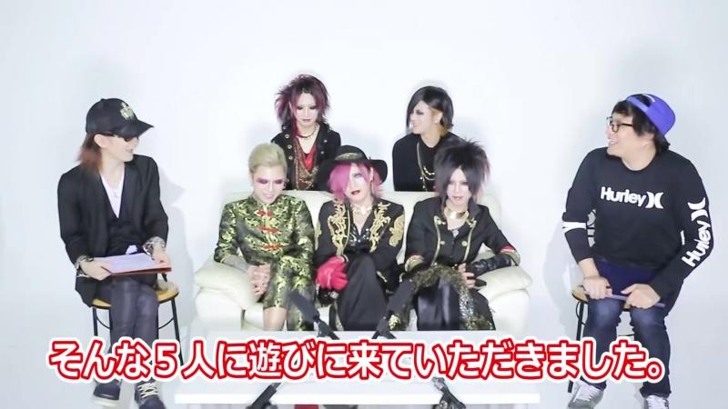 RAZOR (19:00)【V援隊】 TV放送 第14回放送