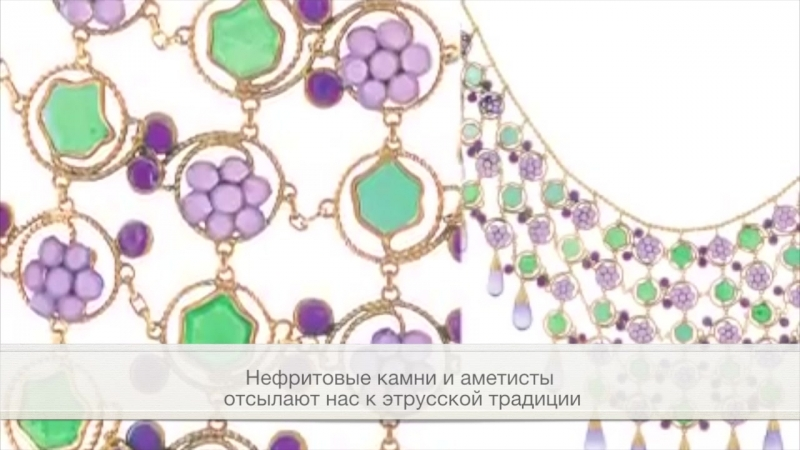 Луис Комфорт Тиффани и TiffanyCo