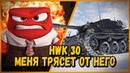 HWK 30 САМЫЙ БЕСЯЧИЙ ТАНК в КБ для Билли World of Tanks