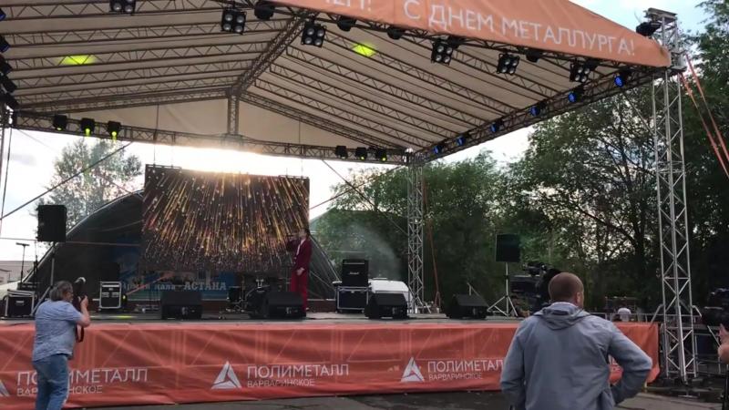 Артем Каторгин в День Металлурга с.Тарановское, Костанайская область, Казахстан 2018