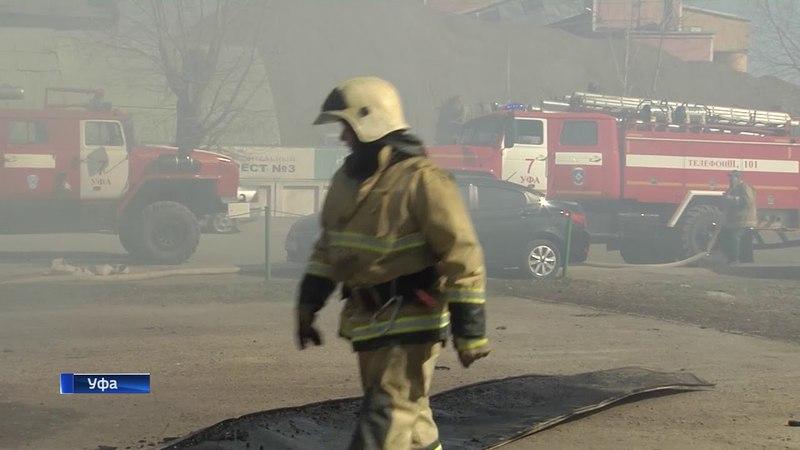 В Уфе по улице Адмирала Макарова сгорел неэксплуатируемый ангар