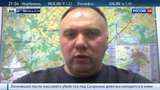 Новости на Россия 24  •