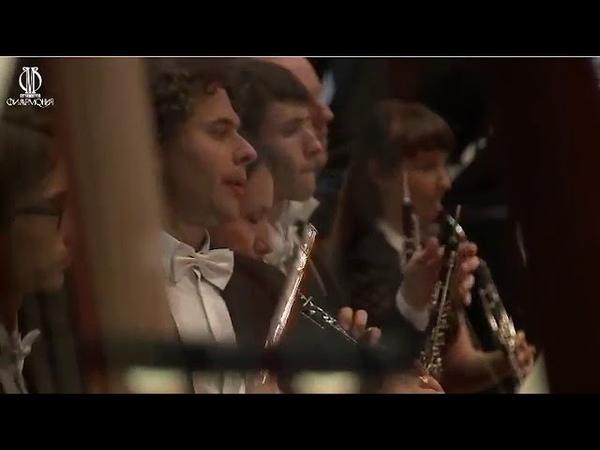 Scriabin Prometheus - Russian National Orchestra - Lucas Debargue - Mikhail Pletnev