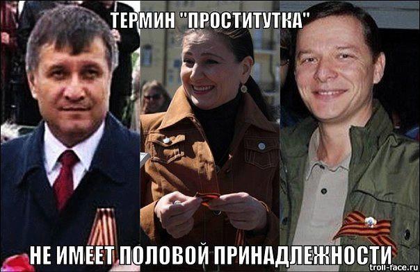 ГПУ планирует внести в Раду представление о привлечении Мосийчука к ответственности в ближайшее время, - Луценко - Цензор.НЕТ 2511