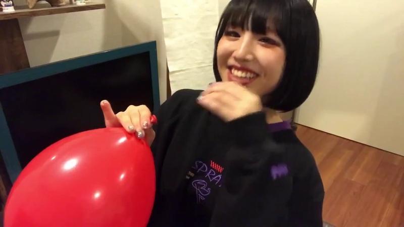 Japanese balloon destruction by cute girl