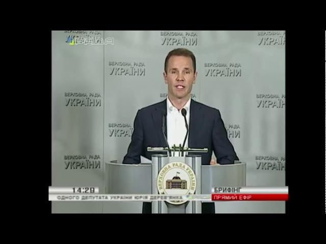 Юрій Дерев'янко про корупцію навколо українського нафтопроводу смотреть онлайн без регистрации