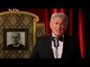 История российского юмора часть 1 с участием Михаила Задорнова