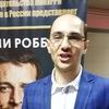Valery Karamanyan
