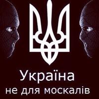 Украинские бойцы не сдали врагу ни одной позиции под Авдеевкой, - пресс-центр АТО - Цензор.НЕТ 7110