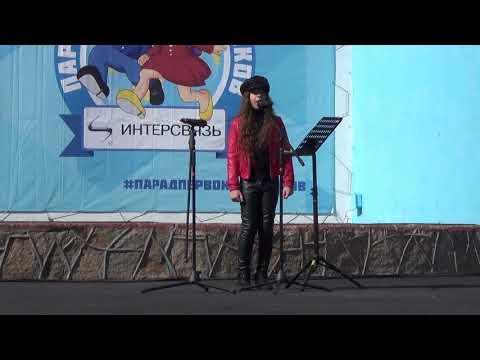 Екатерина Акимова - Agua de beber