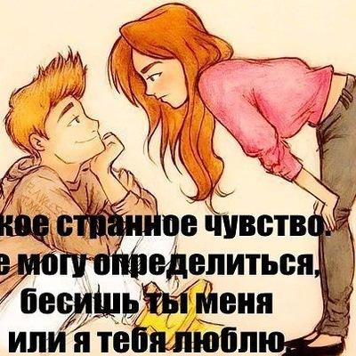 Do-Not Know, 26 мая , Сочи, id226406814