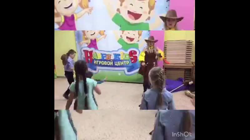 День рождения в «Happy Kids»