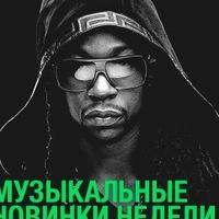 Иван Вербицкий, 4 октября 1996, Рязань, id192712386