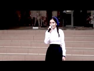 ДО СЛЕЗ!! Песня Маме 2017 Вся школа в слезах - Чеченка поет красиво