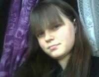 Мария Чудинова, 9 сентября , Пермь, id148102088