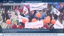 Новости на Россия 24 Жители Владивостока вышли на демонстрации и сколотили скворечники