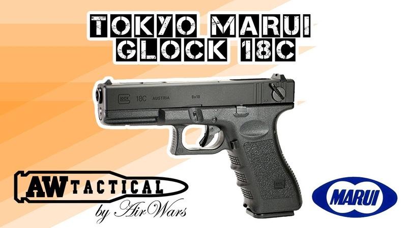 Страйкбольный пистолет TOKYO MARUI GLOCK 18C GAS BLOWBACK TM-4952839142443
