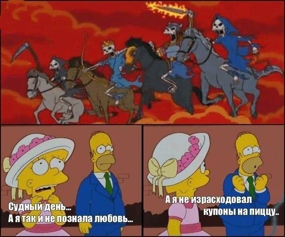 Віталік Григорчук | ВКонтакте