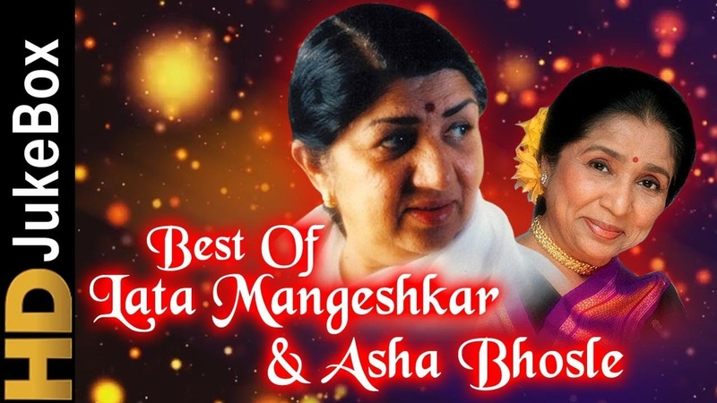 Best Of Lata Mangeshkar Asha Bhosle | Superhit Evergreen Melody Songs Collection | Romantic Songs