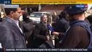 Новости на Россия 24 Дамаск привыкает к жизни в условиях перемирия
