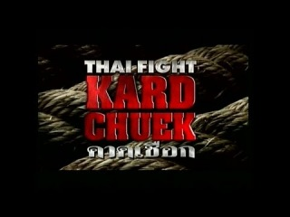 ไทยไฟต์ คาดเชือกTHAI FIGHT Kard Chuek 27 July 2013-2