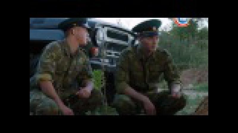 Государственная граница 2 Афганский капкан 2 серия 4 из 8 новый военный фильм к