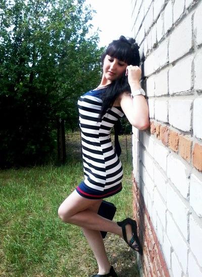 Екатерина Кучкина, 29 января , Алейск, id219442343