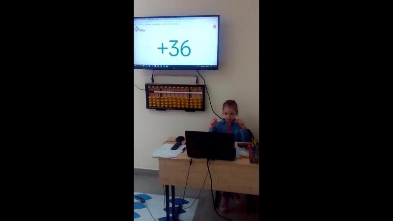 Катя Шилова, 7 лет. Друзья