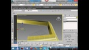 3dmax создание плинтусов, карнизов, молдингов модификаторы bevel profile и sweep