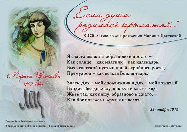 Поздравление с днем рождения анна ахматова