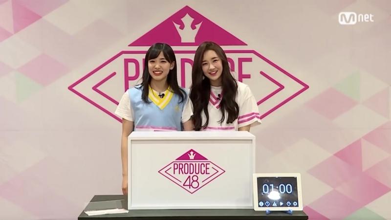 PRODUCE48 [48스페셜] 히든박스 미션ㅣ시타오 미우(AKB48) vs 박지은(RBW) 180615 EP.0