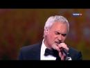 Валерий Меладзе - Осколки лета HD