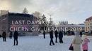 Street concert in Chernihiv, Ukraine. Last days of winter holidays 2019.