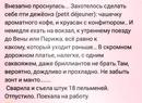 Елена Мелентьева фото #43
