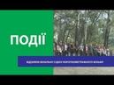 Фінальну сцену короткометражного фільму відзняли у Святогірську