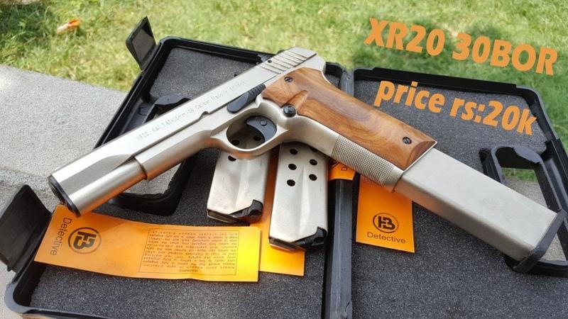 XR20 30BOR 17SHOT MADE BY ISLAMUDDIN ARMS COMPANY|| Pak Gun Lovers