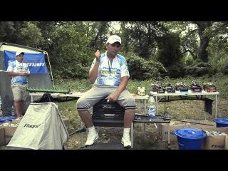Семинар FLAGMAN  по ловле рыбы фидером. Часть 3
