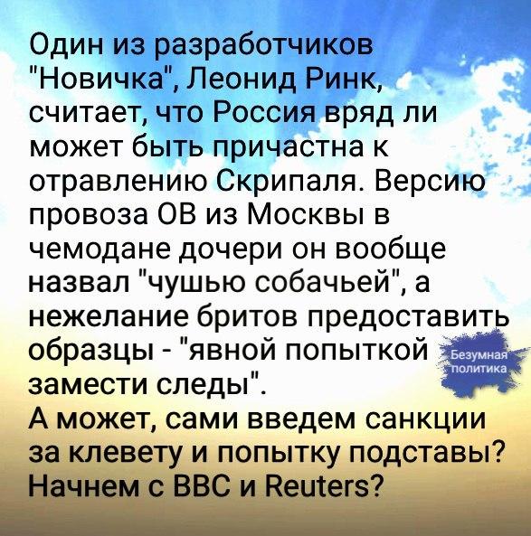 https://pp.userapi.com/c7008/v7008407/b5c4e/Dl9YZjvGHSc.jpg