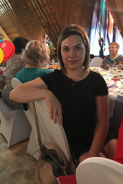 Юлия Адитулина