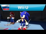 Mario & Sonic at the Sochi 2014 Olympic Winter Games - Trailer (Wii U)
