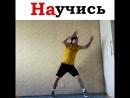 Buzova - Чемпион | tutorial @maks_karakulin