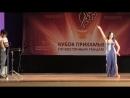Tabla live c Али Аббасовым. 3 место! Было круто, получила настоящее удовольствие от живого аккомпанемента))