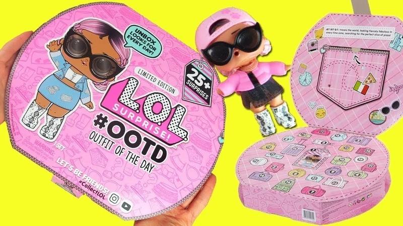 Куклы лола розовый календарь новый год игрушки детский мир