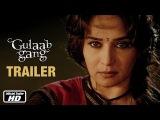 Gulaab Gang - Official Trailer   Madhuri Dixit, Juhi Chawla
