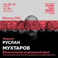 18 СЕНТЯБРЯ! StandUp Store Moscow. МАНИМАЙК